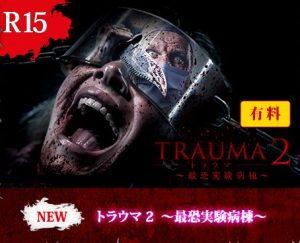 出展:www.usj.co.jp